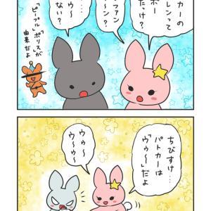 ひとり警視庁24じ