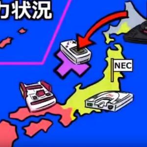 ゲーム機大戦【1~10完全版】最初から最後まで/編集部が選んだ殿堂入り動画