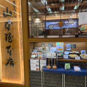 名古屋B級グルメ味噌煮込みうどんの「山本屋本店」さんへ行きました!