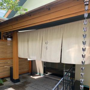 三重県の美味しいお店見つけたシリーズ