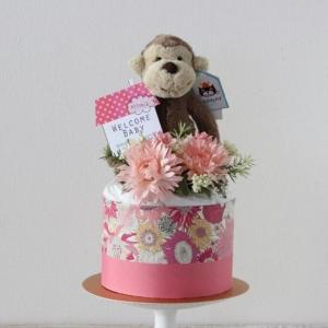 【おむつケーキ】ジェリーキャット さるのぬいぐるみ付き ダイパーケーキ Bashful Monkey