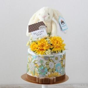 【おむつケーキ】ジェリーキャット うさぎのぬいぐるみ付き ダイパーケーキ Bashful Buttermilk Bunny