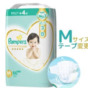 【オプション】パンパース 紙おむつ テープMサイズ(6〜11kg)へサイズ変更