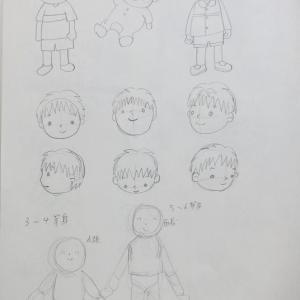 【保育士試験】造形表現対策/番外編