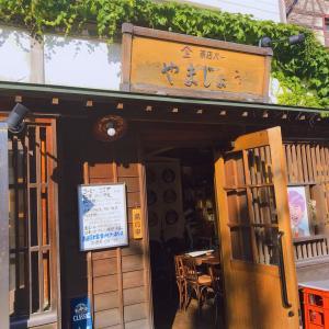 函館元町茶店バー やまじょう
