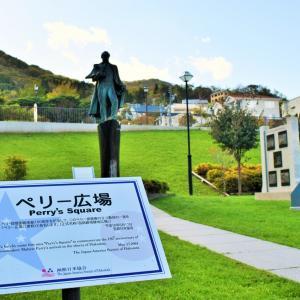 平成30年10月の函館市弥生町【函館散策】