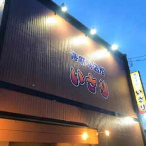 【函館居酒屋】海鮮居酒屋いさり 単品飲み放題で海鮮をいただく