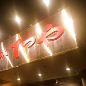 【らーめん てつや】札幌ラーメンの人気店 札幌平岡店にて