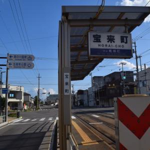 【函館市宝来町】平成30年10月の函館市宝来町散策