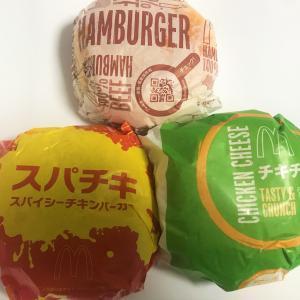 【マック】バーガー3種他、ハッピーセットを初購入で晩酌