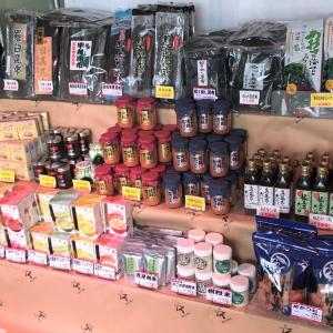 【直売所】函館 長谷川商店物流センターが今熱い