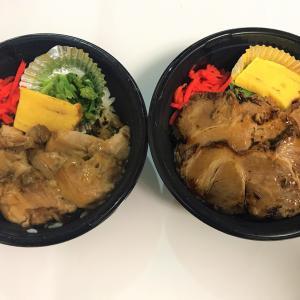 【函館 沙蘭セントラルキッチン】
