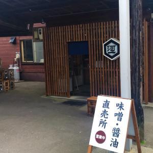 【函館 直売所】道南食糧工業の直売所は絶品味噌と醤油が並ぶ