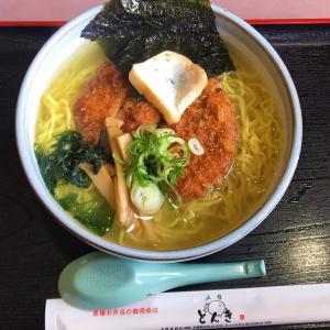 【函館 とんきでヒレかつらーめん】どこ行ってもラーメン食べたい件