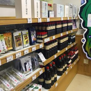 【函館 直売所】南かやべ漁協の直売所に初潜入してみた