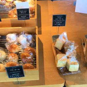 【ベーカリー】七飯 鶴雅リゾート エプイでパンを買ってきた