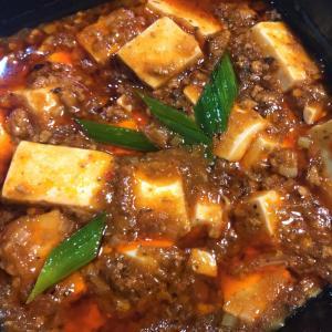 【函館国際ホテルの麻婆豆腐】のテイクアウトにありつく