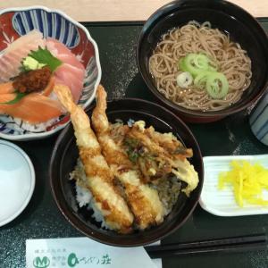 【函館 ひろめ荘 ランチ】海鮮を食べたいから日帰り温泉と共に