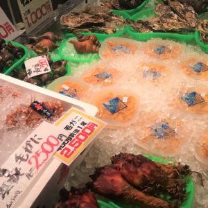 【今度はお盆セール】函館海鮮市場本店 16日まで