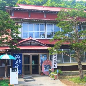 【雰囲気抜群の蕎麦店】函館 日本柳旅館内 手打そば久蔵