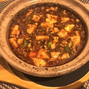 【テイクアウトじゃ我慢できん】函館 国際ホテルの麻婆豆腐は王道メニュー