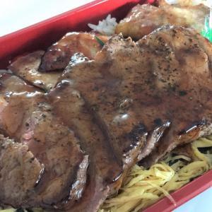 【函館 ミートハウス】Wステーキ弁当と限定30食の牛ホルみそ炒め丼