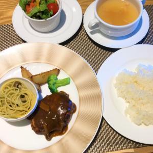 【函館 国際ホテルのランチ】ハンバーグを食べてみた