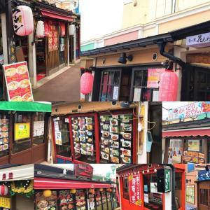 【函館大門横丁 全26店を昼に予習】久々に行ったら変わってたので備忘録