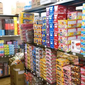 【函館大門の だがし屋 佐々木商店】カクタ商会からのバトン