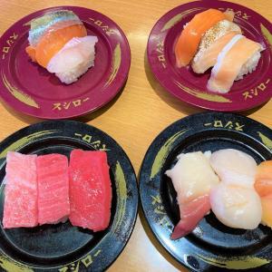 【7/4迄 超三貫盛り】スシロー函館美原店で三貫盛り尽くしで食べる