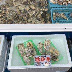 【函館朝市の海鮮料理と釜めし あらき】で牡蠣を買ってきたぞ