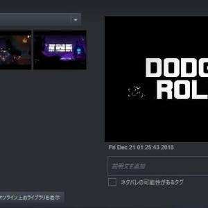 Steamでプレイ中のゲームのスクリーンショットを撮影する方法