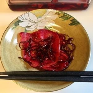 「紫大根の甘酢漬け」を作ってみました