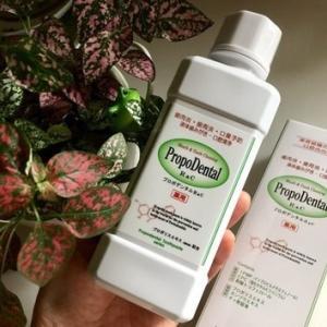 歯周病や口臭を防ぐ薬用液体ハミガキ「プロポデンタルリンスR&C」の口コミ