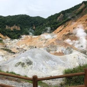 登別温泉の地獄谷に行って来ました