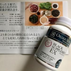 美容内科医と毛髪診療医が監修したサプリメント「ブラックサプリEX」の口コミ