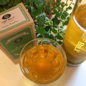ルイボスティー&ノンカフェ専門店『 H&F BELX 』タンブラー付きお茶セットの口コミ