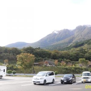 Autumn trip Ⅶ