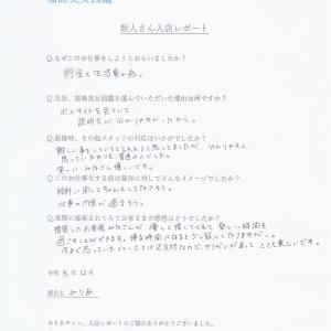 東北福島デリヘル風俗 福島美女図鑑 入店レポート『new!!みりあチャン』