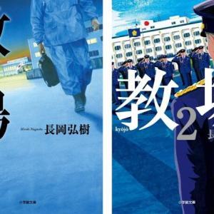 東北福島デリヘル風俗 福島美女図鑑 1月14日(月)ドラマに学ぶ