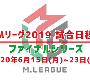 東北福島デリヘル風俗 福島美女図鑑 6月16日(火)支持します