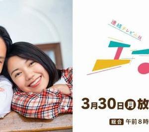 東北福島デリヘル風俗 福島美女図鑑 6月15日(月)みんなにエール