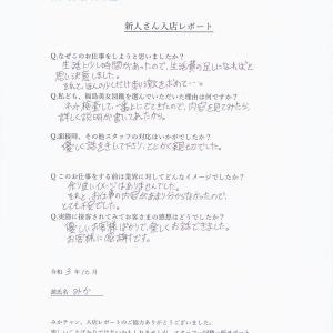 東北福島デリヘル風俗 福島美女図鑑 入店レポート『new!!人妻みかチャン』