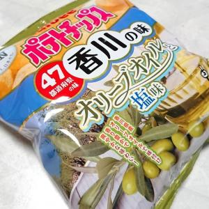 ポテトチップス 香川の味