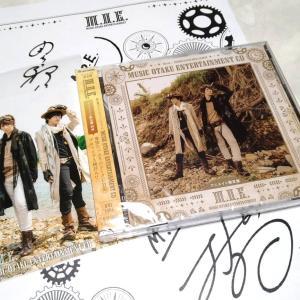 MUSIC OTAKU ENTERTAINMENT CD
