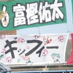 カマタマーレ讃岐 J3リーグ 第30節