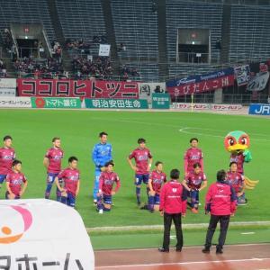 ファジアーノ岡山vsアビスパ福岡