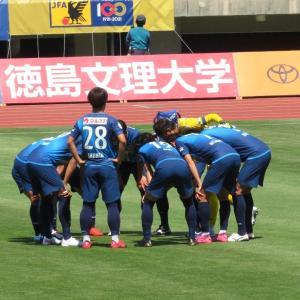 カマタマーレ讃岐 J3リーグ 第9節