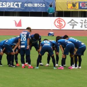 カマタマーレ讃岐 J3リーグ 第20節