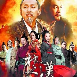 大ヒット作「項羽と劉邦 Kings War」 第52・53・54話を斬る
